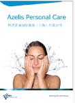 Azelis集团 产品手册