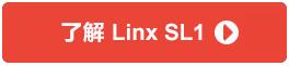 了解linx SL1