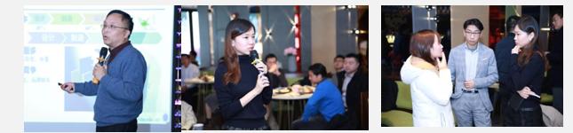精彩回顾——2018荣格俱乐部年终沙龙