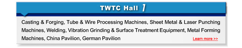 TWTC Hall 1