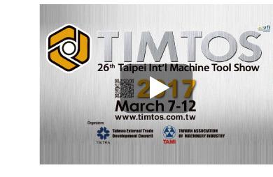 TIMTOS 2017 Video