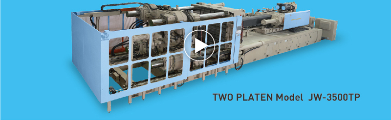 TWO PLATEN Model JW-3500TP