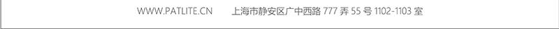 上海市静安区广中西路777弄55号1102-1103室