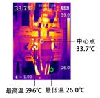 单点侧温 55.0度