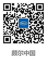 颇尔中国微信公众号
