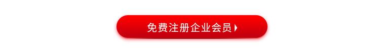 震坤行工业超市—数字化引领的工业用品服务平台