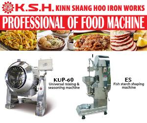 Kinn Shang Hoo Iron Works