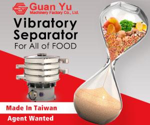 Gaoming Guan Yu Machinery Co., Ltd Of Foshan