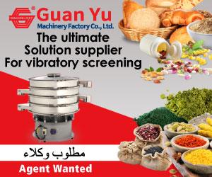 Guan Yu Machinery Factory Co., Ltd.  / Gaoming Guan Yu Machinery Co., Ltd Of Foshan