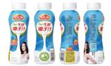 通过PET包装强化品牌形象和提高产能