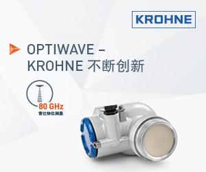 科隆测量仪器 (上海) 有限公司