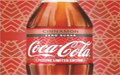 可口可乐推限量版零糖肉桂口味新品