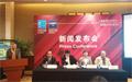 年度物流盛宴即将开启,亚洲物流展打造产业高端平台