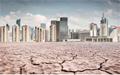 全球性的挑战:城市皮肤的水化