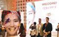 亚太区美容展发挥创意,重点提升客户体验