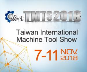 Taiwan Machine Tool & Accessory Builders' Association
