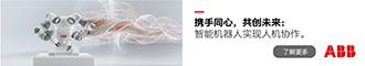 上海 ABB 动力传动有限公司