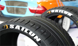 山东口岸10月轮胎出口同期减少8%