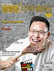 浏览该杂志