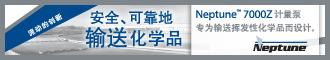百士吉泵业上海有限公司