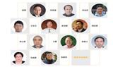 2019 涂料工业荣格技术创新奖产品报道(一)