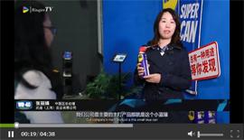 1瓶小蓝罐如何在企业转型升级的浪潮中发挥大作用?