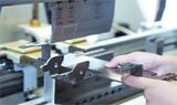 MWCS & IAS:制造业发展风向标 开启智能制造未来