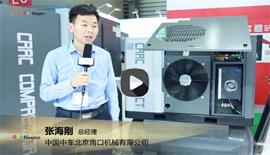 中国中车:发展中求稳 拥抱智能制造带来的改变