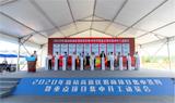 立邦逆势新增战略性投资,新型材料华东区域生产基地签约安徽合肥