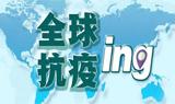 ICN疫情调研
