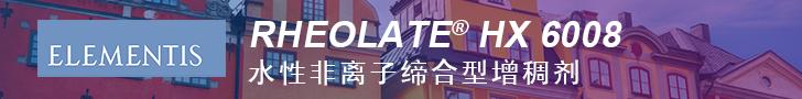 德谦(上海)化学有限公司
