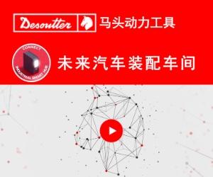上海途泰工业工具有限公司