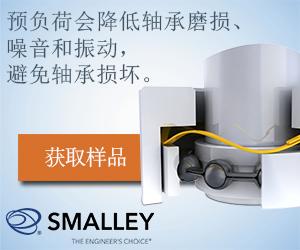 天津斯迈利科技有限公司