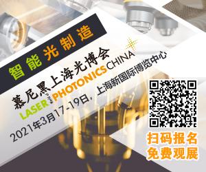 慕尼黑展览(上海)有限公司