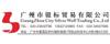 广州市银标贸易有限公司