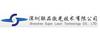 深圳联品激光技术有限公司