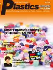 Click here to read International Plastics News for Asia