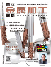 Click here to read International Metalworking News for China