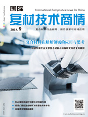 Click here to read International Composites News for China