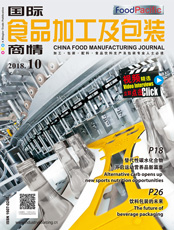 Click here to read China Food Manufacturing Journal