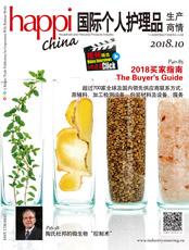 Click here to read HAPPI China