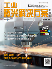 Click here to read Industrial Laser Solutions China