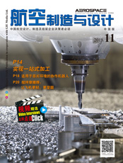 Click here to read Aerospace Manufacturing and Design China