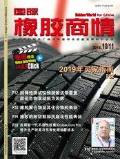 Click here to read Rubber World for China