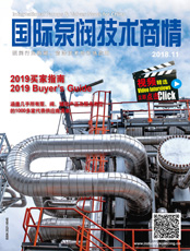 Click here to read International Pumps & Valves for China