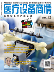 Click here to read Medical Manufacturing & Design for China