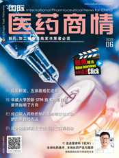 Click here to read International Pharmaceutical News for China