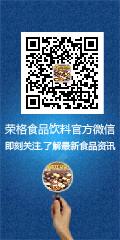荣格塑料工业微信公众号
