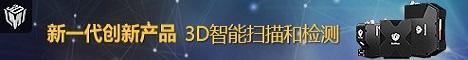 乐姆迈 (上海) 贸易有限公司