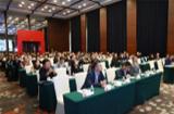围观!齐聚上海,大咖共话改性塑料及色母粒创新技术及工艺